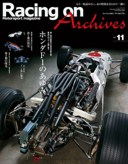 Racing on Archives Vol.11-電子書籍