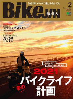 BikeJIN/培倶人 2021年2月号 Vol.216-電子書籍