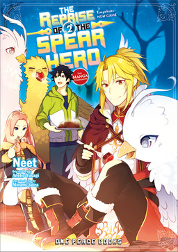 The Reprise of the Spear Hero Volume 2