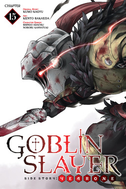Goblin Slayer Side Story: Year One, Chapter 15