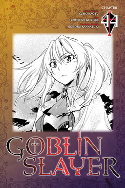 Goblin Slayer, Chapter 44