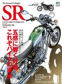 The Sound of Singles SR Vol.8
