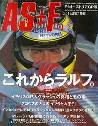 AS+F(アズエフ)1999 Rd09 オーストリアGP号