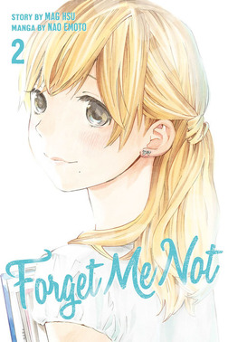 Forget Me Not 2-電子書籍