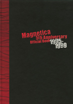 宇都宮 隆/Magnetica 5th Anniversary Official Book 1995-1999-電子書籍