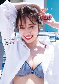MIYUファースト写真集「Birth」-電子書籍
