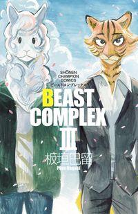 BEAST COMPLEX 3