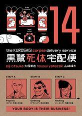 Kurosagi Corpse Delivery Service Volume 14