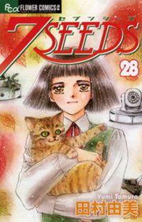 7SEEDS(28)