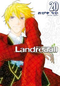 Landreaall: 20【イラスト特典付】