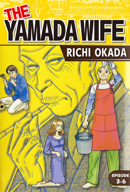 THE YAMADA WIFE, Episode 3-6