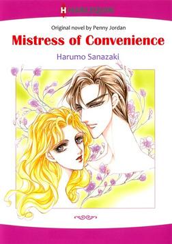 Mistress of Convenience-電子書籍