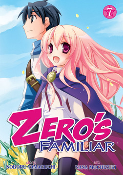 Zero's Familiar Vol. 7-電子書籍