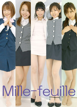 OL美女倶楽部 『ミルフィーユ』-電子書籍