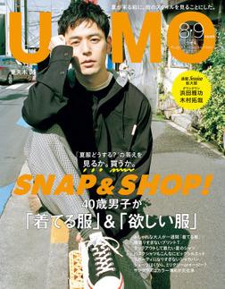 UOMO 2021年8・9月合併号-電子書籍