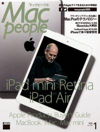 MacPeople 2014年1月号