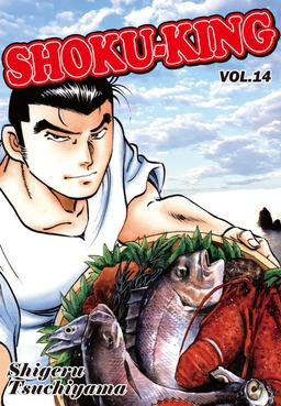 SHOKU-KING, Volume 14