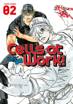 Cells at Work! Volume 2-電子書籍