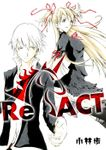 Re-ACT(ROCKコミック)