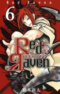 Red Raven 6巻