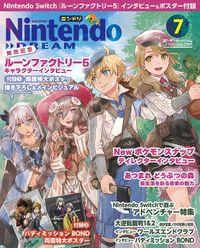 Nintendo DREAM 2021年07月号