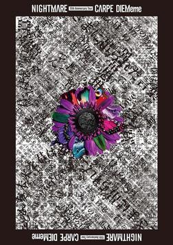ナイトメア公式ツアーパンフレット 2015 15th Anniversary Tour CARPE DIEMeme(black)-電子書籍