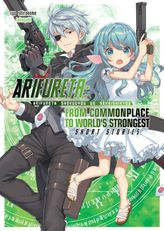 Arifureta: From Commonplace to World's Strongest: Short Stories