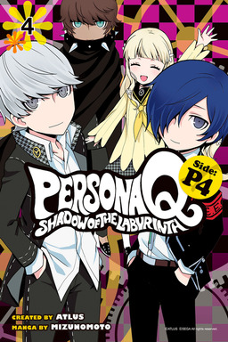 Persona Q: Shadow of the Labyrinth Side: P4 4