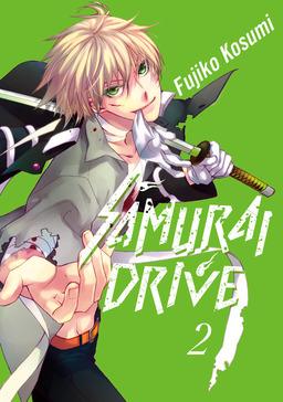 SAMURAI DRIVE 2