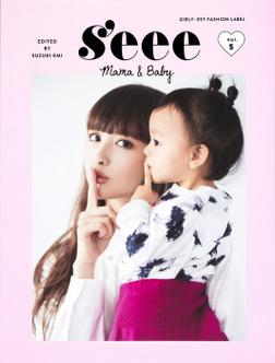 s'eee MAMA&BABY-電子書籍