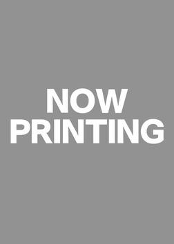カゼキル GREAT TRAIL RUNNERS 1-電子書籍