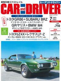 CAR and DRIVER (カーアンドドライバー) 2021年7月号