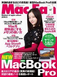 Mac Fan 2018年9月号