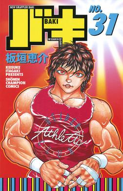 バキ(31)-電子書籍