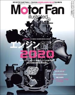 Motor Fan illustrated Vol.142-電子書籍