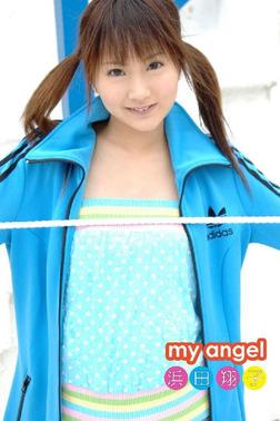 浜田翔子 「my angel」-電子書籍