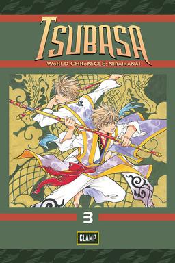 Tsubasa: WoRLD CHRoNiCLE: Niraikanai 3
