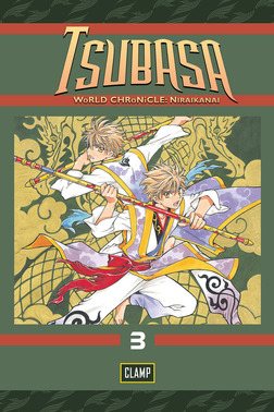 Tsubasa: WoRLD CHRoNiCLE: Niraikanai Volume 3-電子書籍