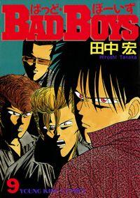 BAD BOYS / 9