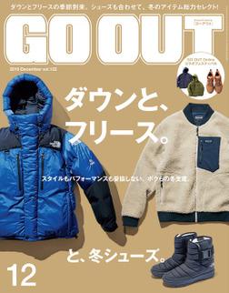 GO OUT 2019年12月号 Vol.122-電子書籍