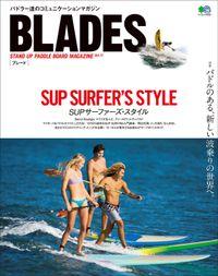 BLADES Vol.11
