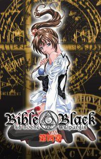 【フルカラー】Bible Black<ディレクターズカット>~第四章・黒の愛撫~