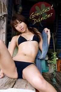 深澤ゆうき Greatest Dancer【image.tvデジタル写真集】