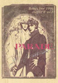 蒼の男 第二部-8 PARADE