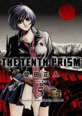 The Tenth Prism (English Edition), Volume 5
