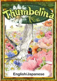 Thumbelina 【English/Japanese versions】