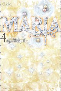 MARIA(4) age20 April~