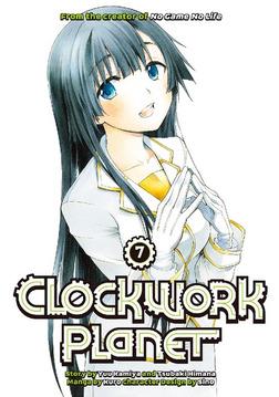 Clockwork Planet Volume 7-電子書籍