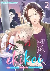 Ekikoi: The Young Miss Falls for the Station Attendant, Chapter 2
