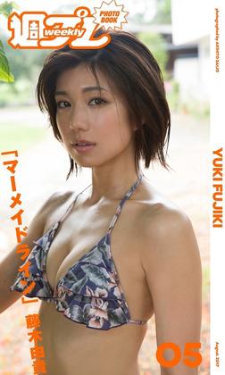 <週プレ PHOTO BOOK> 藤木由貴「マーメイドライン」-電子書籍